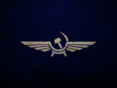 Aeroflot Wings Logo Simple (click to view)