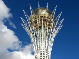 Bayterek Tower Esil District Astana Kazakhstan
