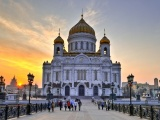 Christ Savior Cathedral Moscow White Stone Building Russia City Landscape