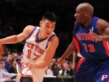 Jeremy Lin Nba New York Knicks Sport