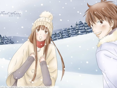 Kimi Ni Todoke Winter Snow Sawaki Kazehaya (click to view)