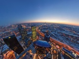 Moscow City The Evening Lights Moon Horizon