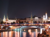 Moscow Lights City Red Area Russia City Landscape