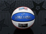 NBA All-Star NYC Spalding Ball