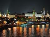 Night Moscow City Lights River Landscape