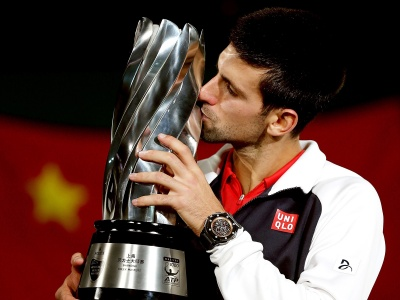 Novak Djokovic Kisses The Trophy (click to view)