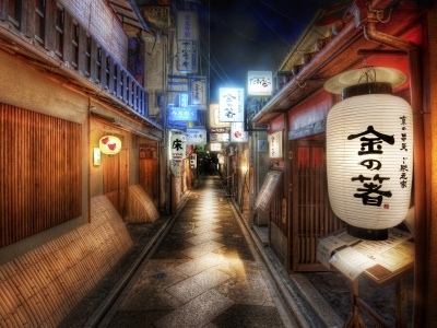 Traditional Geisha Houses - Kyoto Japan (click to view)