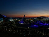 Winter Olympic Park - Sochi 2014